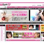 A10サイクロンSA専用アダルト動画サイトAdult Festa TV【+1D対応動画対応】